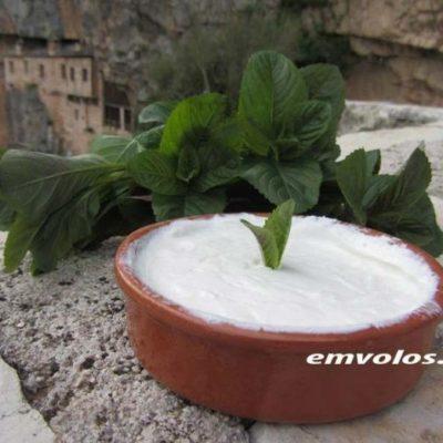 Pastoral-Yogurt