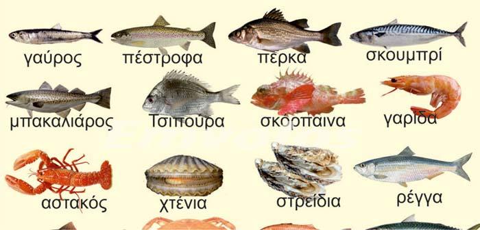pinakas_psaria, υδράργυρος