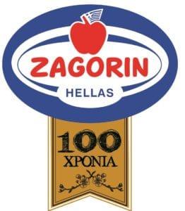 zagorin_contest_(5)