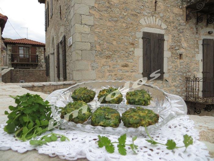 Dimitsana greens balls with wild herbs