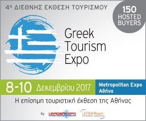 GREEK_TOURISM_EXPO_2017_GR