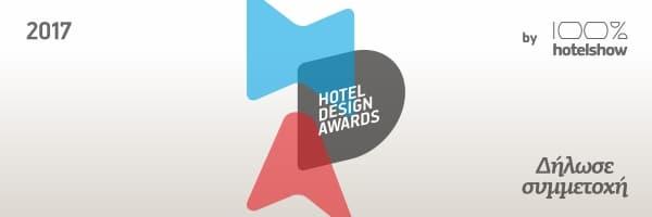 Hotel-Design-Awards
