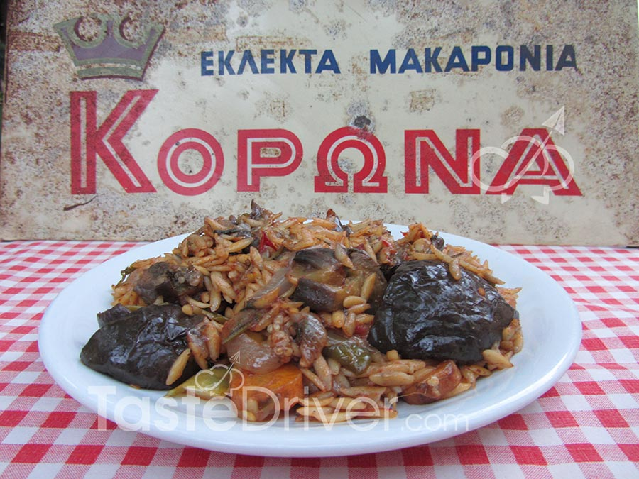 Orzo from Chios with vegetables