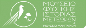λογότυπο μουσείου, φυσικής ιστορίας, μανιταριών