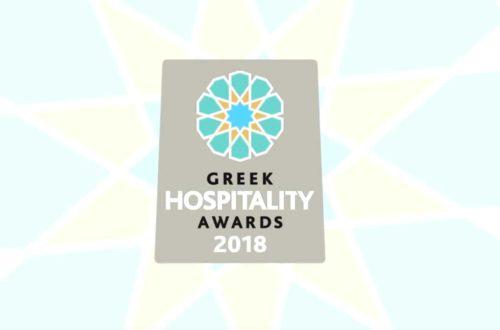 hospitality,2018, awards