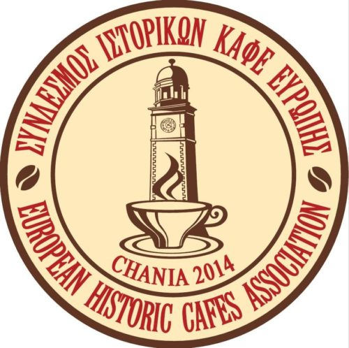 Σύνδεσμος Καφέ λογότυπο