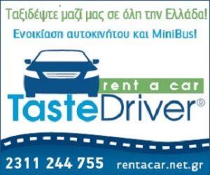 TasteDriver Rentacar online