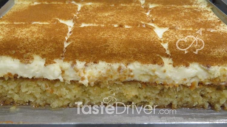 Kalabaka's sweet pastry